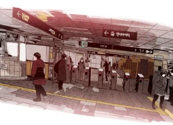 killing-stalking-chapter-1-train-station